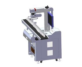 CCD紫外激光打标机