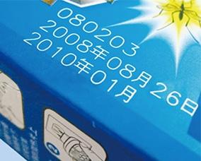 二氧化碳样品 (4)